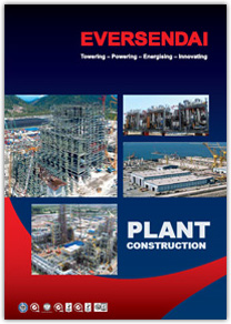 Plant_Construction_Brochure