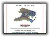 QFIS-TEKLA Certificate